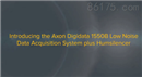 Axon Digidata 1550B 加 HumSilencer 低噪音数据采集系统