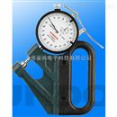 LP-5705千分测厚仪生产现货