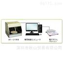 日本k-axis高速面包激光体积计AR-01