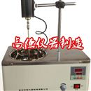 油浴电搅拌电热槽 数显电动搅拌油浴锅