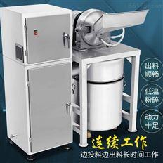 化学助剂厂除尘水冷不锈钢合成胶黏剂粉碎机
