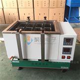 广西冰冻化浆机JTSC-8多功能融浆机
