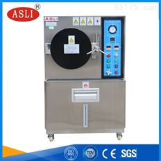 变压器PCT高压加速老化试验箱