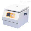 核酸檢測高速冷凍離心機