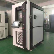 摄像头温度变化环境测试箱