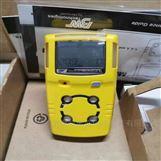 便携式四合一有毒有害气体检测仪气体