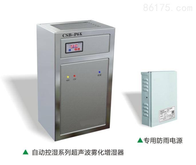 武汉市盛科技术发展有限公司