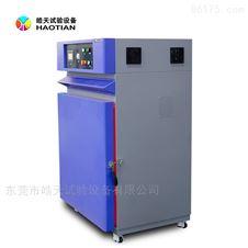 郑州地铁零件测试高温烤箱72L