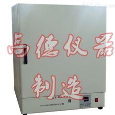 数显鼓风烘箱 电热恒温干燥箱