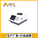 台式小孔光泽度仪 曲面平面的镜面测量计