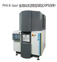 供应日本全自动扫描型微区XPS探针