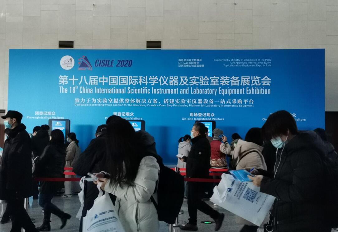 第十八届北京科仪展盛大开幕 仪器网直击现场