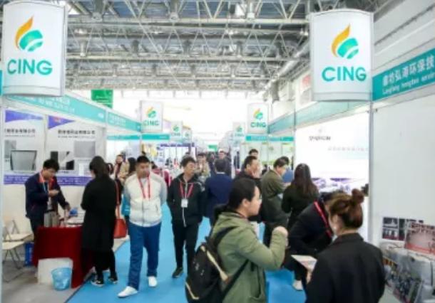 北京天然气展明年3月30日如期举办