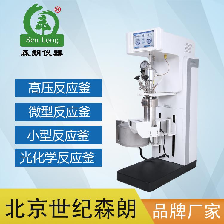 实验室反应釜的使用要求与常见事故
