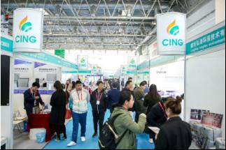 天然氣裝備集中亮相2021北京天然氣展