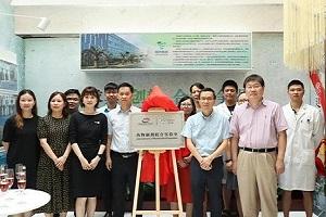 揭幕仪式| 德祥集团与药物制剂国家工程研究中心建立药物制剂联合实验室