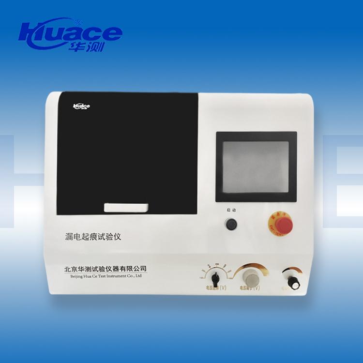 低压漏电起痕试验仪.jpg